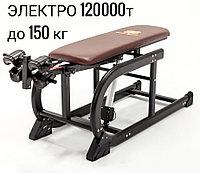 "Инверсионный стол ""ЭЛЕКТРО"" AMAN-SAU.KZ"