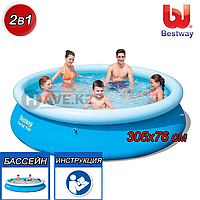 Надувной бассейн Bestway 57266, Fast set Pool, размер 305x76 см, фото 1