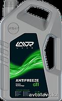 Охлаждающая жидкость антифриз ANTIFREEZE LAVR -45°С (G11) HYBRID TECHNOLOGY 5 кг (зеленый)
