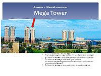 """Крышные установки на ЖК """"Mega Tower"""", фото 1"""