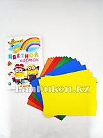 Набор цветного картона 15 листов Миньоны (Minions)