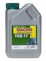 Трансмиссионное масло ТАД-17 1литр