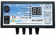 Контроллер для твердотопливного котла Nowosolar PK 22 Pid.