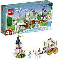 Лего Принцессы Дисней Lego Disney Princess 41159 Конструктор Карета Золушки