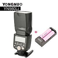 Вспышка Yongnuo YN560Li с литий-ионным аккумулятором