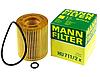 Масляный фильтр mann HU 711/2 x Элемент
