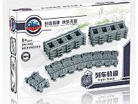 """Конструктор железная дорога """"Набор Рельсы 98215-2 Kazi - Гибкие и прямые пути аналог LEGO 7499, фото 1"""