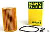 Масляный фильтр mann HU 7008 z элемент