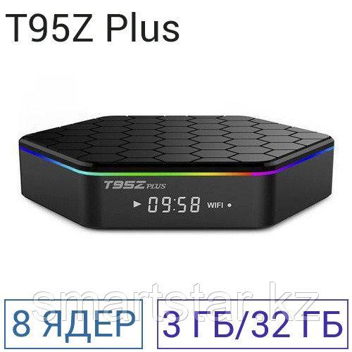 T95Z Plus 3/32гб android smart tv box