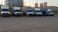 Грузоперевозки Караганда - Астана - Караганда