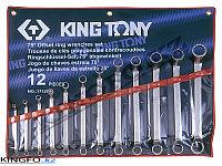 Набор накидных ключей 12 пр KING TONY 1712MR
