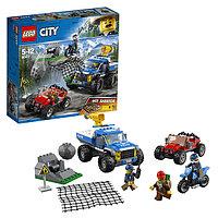 LEGO CITY Погоня по грунтовой дороге 60172