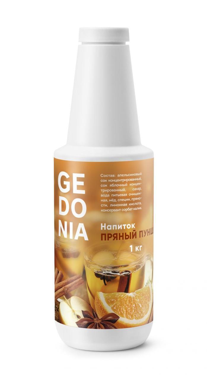 Напиток Пряный Пунш GEDONIA(концентрат)