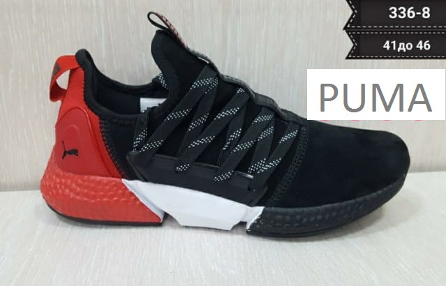 Кроссовки Puma Hybrid Rocket Runner Men Black/White/Red