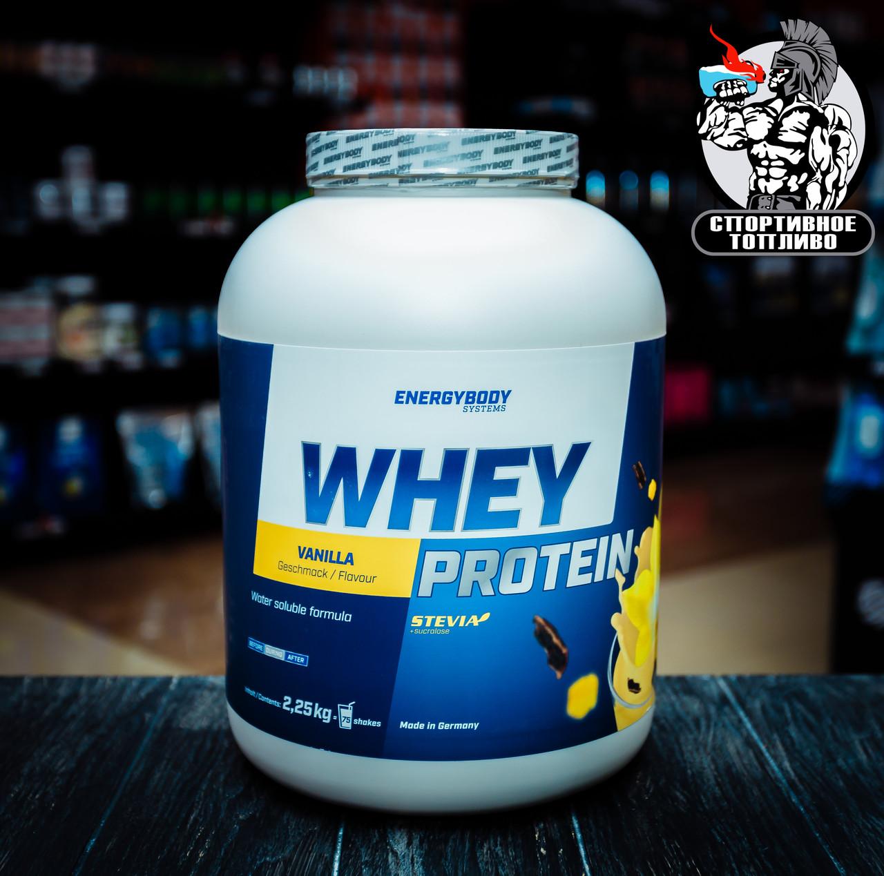 EnergyBody - Whey Protein (2кг 250гр/70порций)