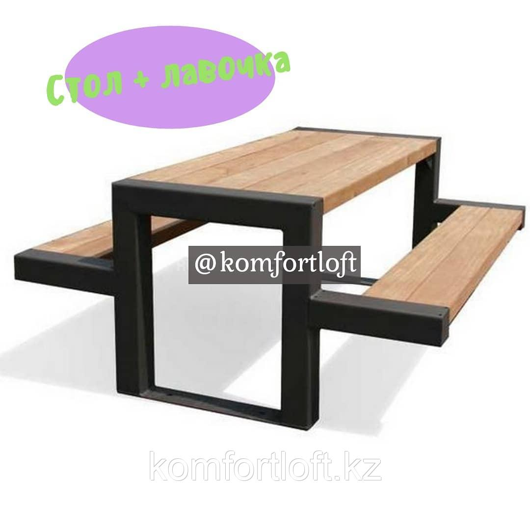 Стол + лавка
