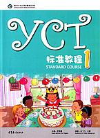 YCT Standard Course Textbook 1