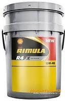 Моторное масло SHELL RIMULA R4 X 15W-40 20литров