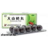 Пилюли Да Шаньчжа Вань (Dashanzha Wan) - для нормализации пищеварения