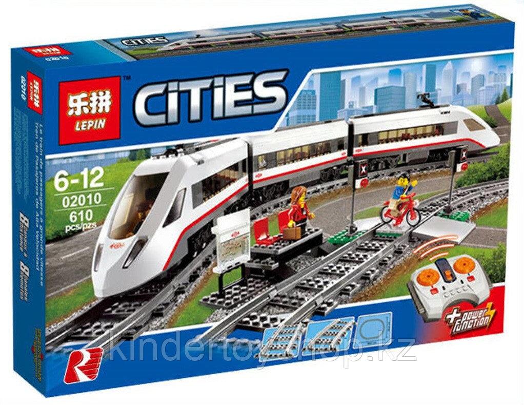 Конструктор Lego 60051, Lepin 02010 KING 28031Скоростной пассажирский поезд аналог лего 659 деталей