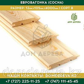 Евровагонка (Сосна) | 12*105/125*4000 | Сорт В