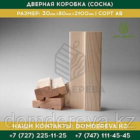 Дверная коробка (Сосна) | 30*80*2100 | Сорт АВ