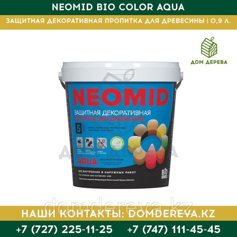 Защитная декоративная пропитка для древесины Neomid Bio Color Aqua | 0,9 л.