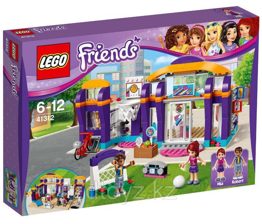 Lego Friends 41312 Спортивный центр Лего Подружки
