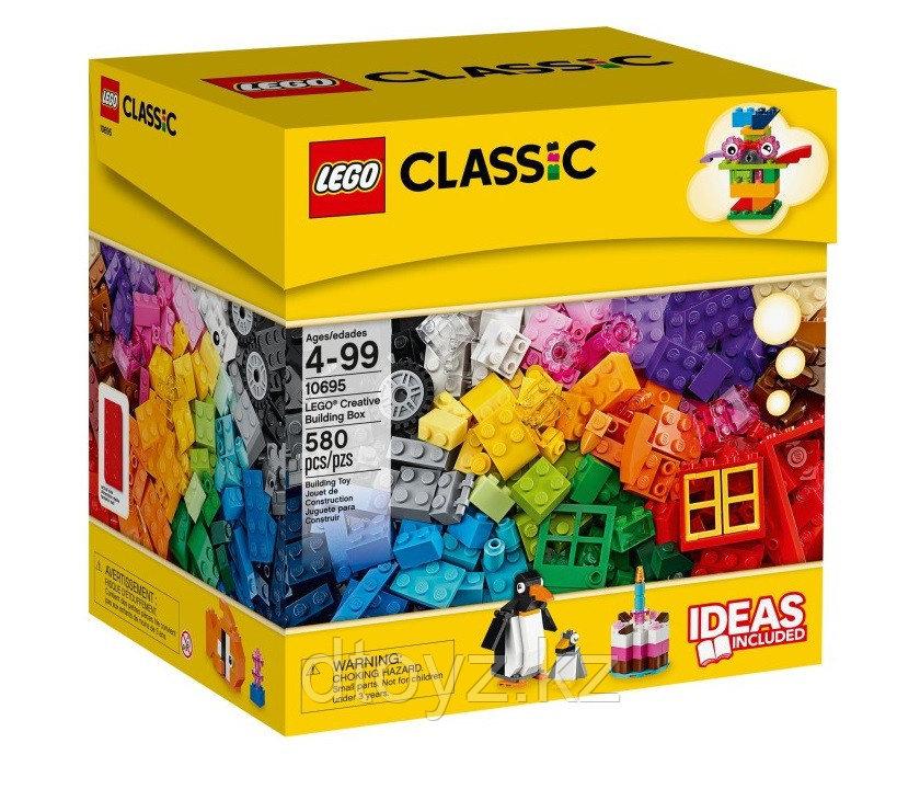 Lego Classic 10695 Набор для веселого конструирования Лего Классик