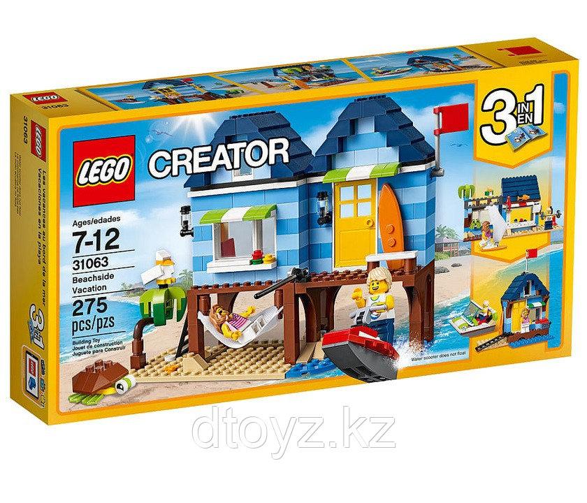 Lego Creator 31063 Отпуск у моря Лего Креатор