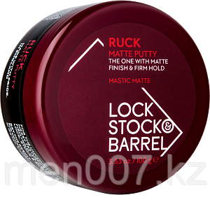 LS&B Ruck Matte Putty (Матовая мастика)