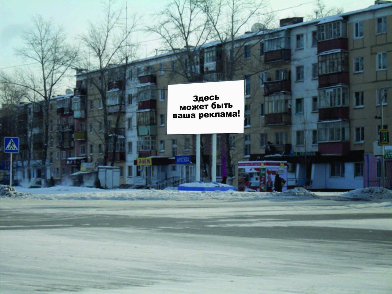 Аренда билборда 6х3 метра в Рудном