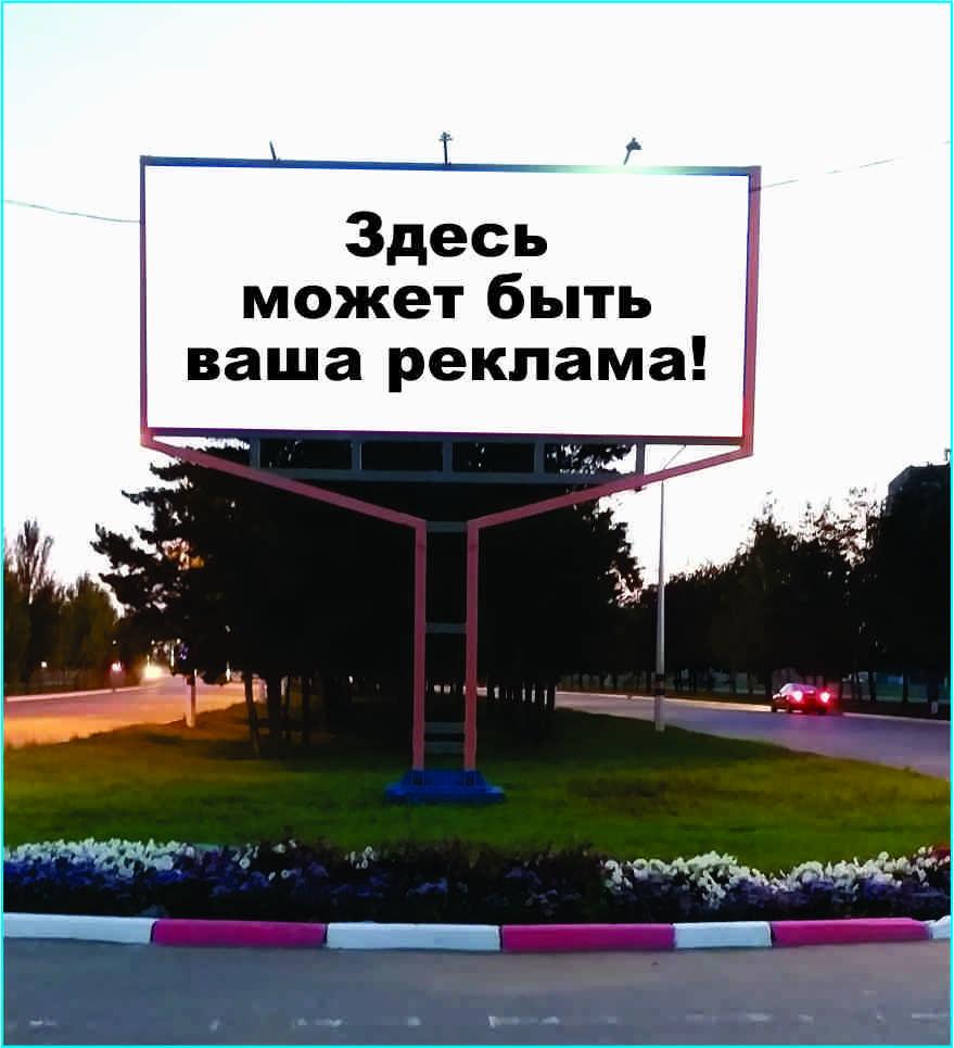 Аренда билборда 7х2,8 метра в Рудном