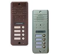 Блок вызова на 4 абонента Commax DRC- 4DC