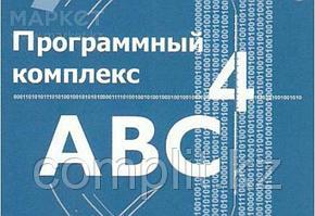 Выпущено обновление № 5 от 06.03.2019 года к редакции 2019 программного комплекса АВС-4 для Республики Казахстан