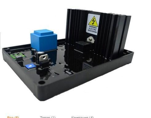 3 фазы кисть Тип генератор стабилизатор напряжения AVR GB-130 8A 400 В, фото 2