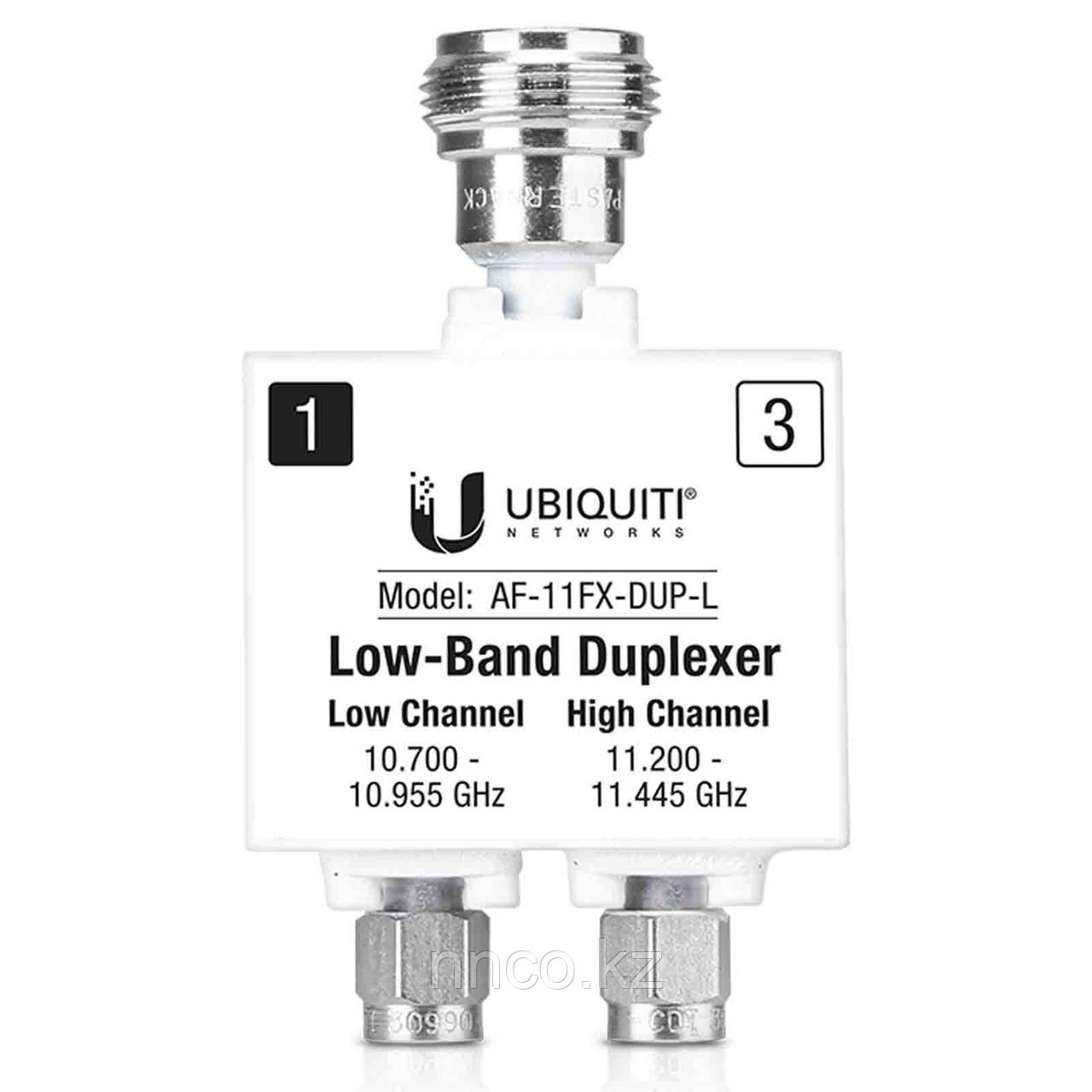 Дуплекс Ubiquiti airFiber 11FX Low-Band Duplexer