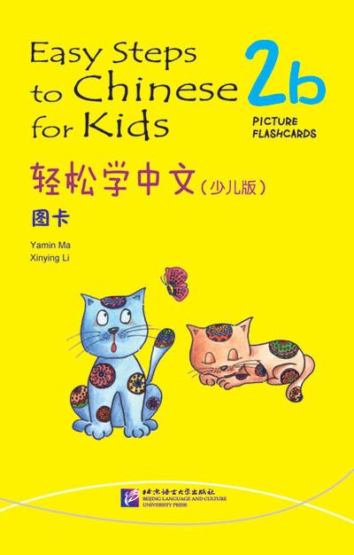 Easy Steps to Chinese for Kids. Карточки с картинками 2b