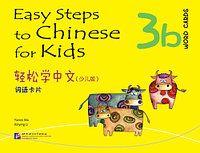 Easy Steps to Chinese for Kids. Карточки со словами 3b