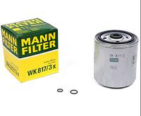 Топливный фильтр  mann WK 817/3x (для дизеля)