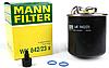 Топливный фильтр  mann 842/23 x
