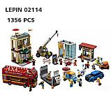 "Конструктор аналог LEGO City 60200 ""Столица"" LEPIN 02114 (1356 деталей), фото 2"