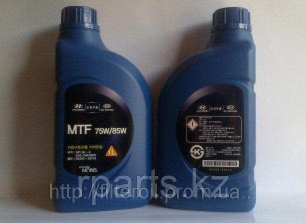 Трансмисионное масло МКП 75W/85W