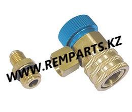 Вентиль быстросъемный P&M QC-L  R134a
