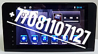 Автомагнитола DSK Mercedes-Benz GL 2005+ ANDROID 8 IPS
