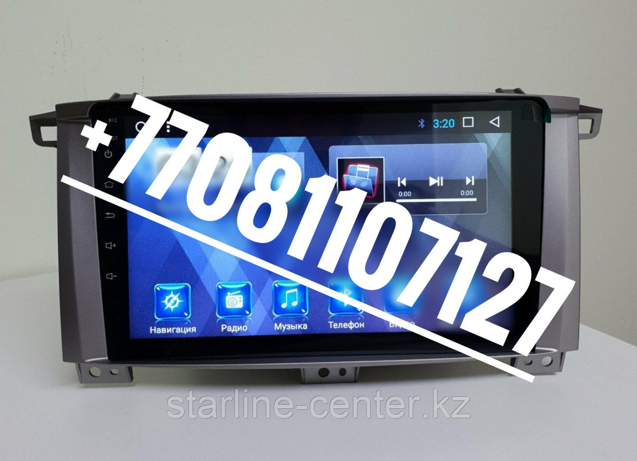Автомагнитола DSK Toyota Land Cruiser 105GX 2003+ IPS ANDROID 8