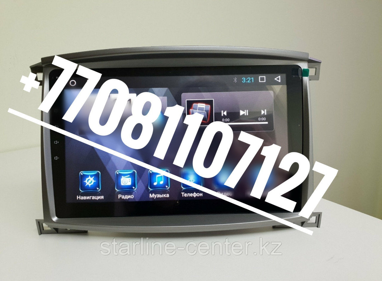 Автомагнитола DSK Toyota Land Cruiser 100 IPS ANDROID 8