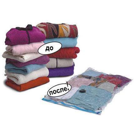 Вакуумные пакеты с клапаном для компактного хранения одежды [ароматизированные] (70x100 см), фото 2