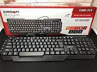 Клавиатура проводная, мультимедийная Crown cmk-314