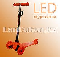 Детский самокат трехколесный с LED подсветкой колес (оранжевый)